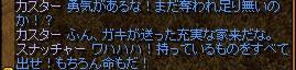 c0075363_052281.jpg