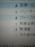 b0040366_010197.jpg