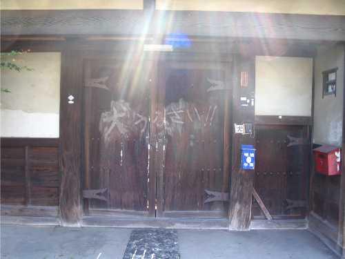 またもや 関西ツアーです 犬屋敷編_c0052673_1524294.jpg