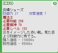 b0069074_12202625.jpg