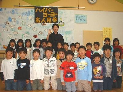 ヨーヨー教室in田子児童館_b0008475_10114086.jpg