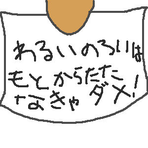 a0019178_10402260.jpg