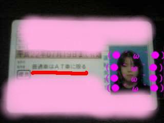 c0065879_18392131.jpg