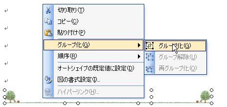 d0020290_816537.jpg