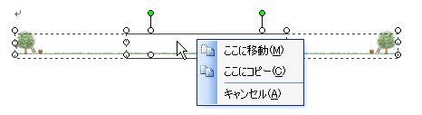 d0020290_8183278.jpg