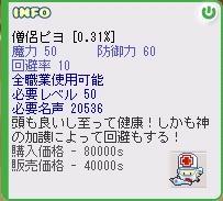 a0011592_1372053.jpg