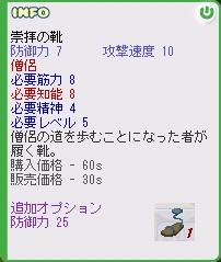 a0011592_3411279.jpg