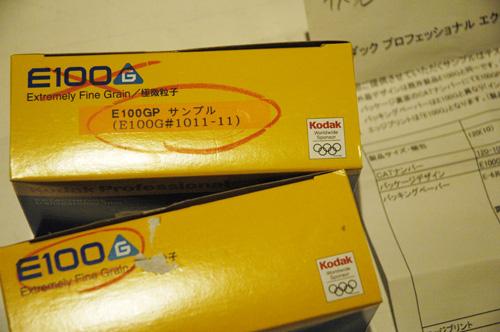 b0069507_164838100.jpg