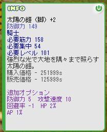 b0062209_16302752.jpg