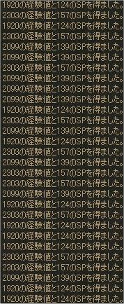 c0036411_12341380.jpg