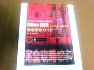 b0064413_18172759.jpg