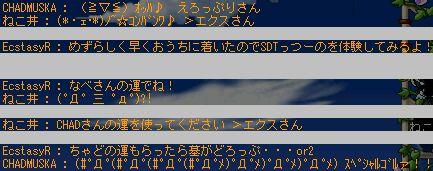b0039021_12353034.jpg