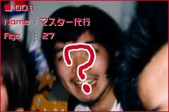 d0058822_19563076.jpg