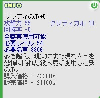 b0065928_2243069.jpg