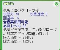 b0065928_2254166.jpg