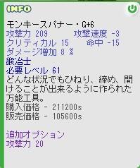 b0065928_2261749.jpg
