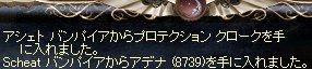 b0011730_9441390.jpg