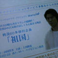 b0030935_22235491.jpg