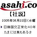 b0018539_11252252.jpg