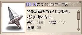 b0037741_944591.jpg