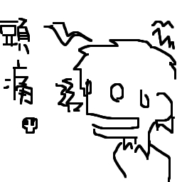c0048144_21454757.jpg