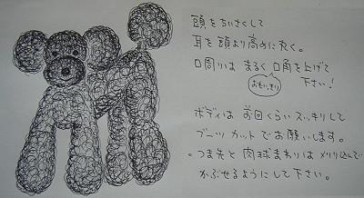 d0026745_332140.jpg