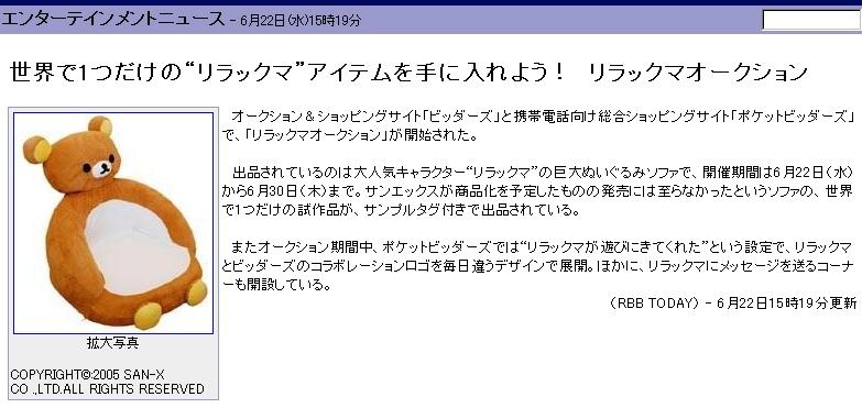 b0018548_20396100.jpg