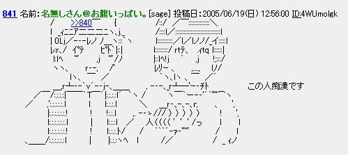 b0018548_204255.jpg