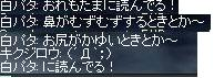 b0033954_12513949.jpg