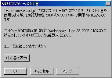 b0017061_4112099.jpg