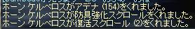 c0020762_0343058.jpg