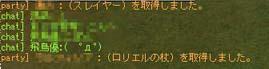 b0037463_1321454.jpg