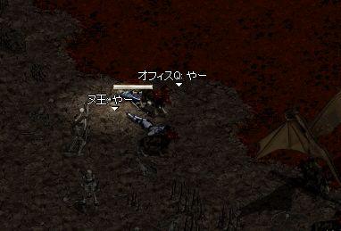 b0050075_1419770.jpg
