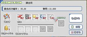 d0056276_2323970.jpg