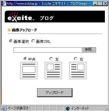 b0015002_1037881.jpg