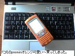 b0059410_10295729.jpg