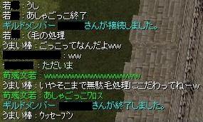d0037213_0461715.jpg