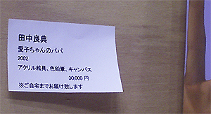 d0068513_9361420.jpg