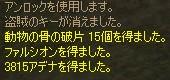 c0019024_1231364.jpg