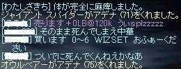 c0019024_1264595.jpg