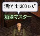 c0073431_1951669.jpg
