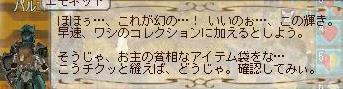 d0041240_105321.jpg