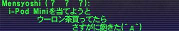 b0003550_20514090.jpg