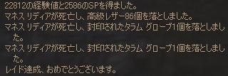 d0055453_1031262.jpg