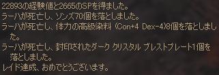 d0055453_10333055.jpg