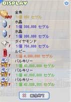 b0037463_20432521.jpg