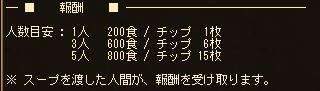 d0017366_2225222.jpg
