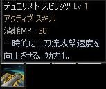 b0036369_258834.jpg