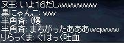 b0050075_2122371.jpg