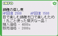 a0011592_20324795.jpg